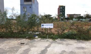 B2.18, Lô x, Khu đô thị Nam Hòa Xuân | Sàn giao dịch Khang Nguyễn Land